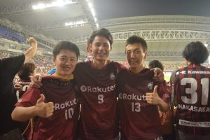 (L to R) Yukimune Ishihara, Yasuhito Miyake and Kohei Nakamitsu came from Gifu Prefecture to cheer on the world class striker.