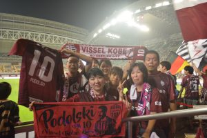Vissel Kobe super fan Ayumi Ishihara (center) hopes that Podolski will be able to remedy Vissel Kobe's goal drought.