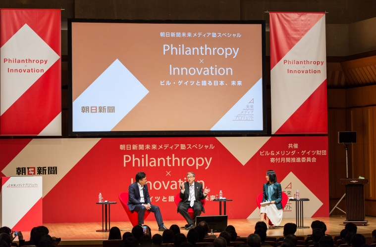 Harnessing innovation for social change