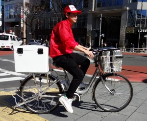 Rakubin couriers deliver to your location - even to GPS coordinates