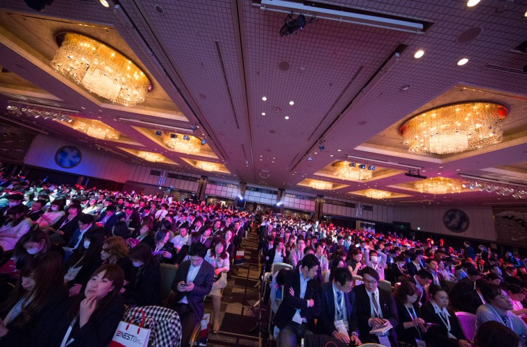 NEST 2017 will host a strong lineup of speakers and events.