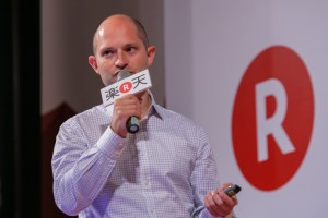 Alex Stephany addresses the audience at the Rakuten Future Forum Taiwan.