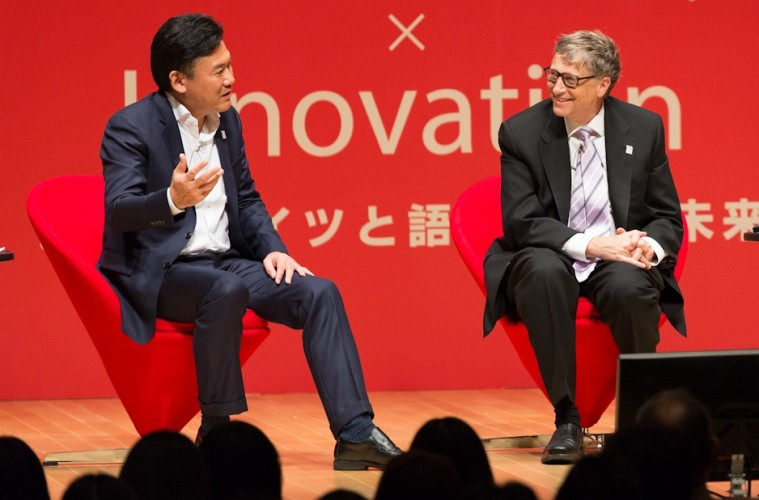Why Bill Gates added Hiroshi Mikitani's book to his summer reading list