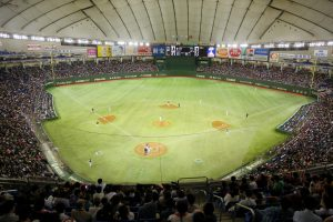 The Rakuten Golden Eagles playing the Orix Buffaloes at Tokyo Dome