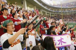 Rakuten employees and fans cheering on the Eagles