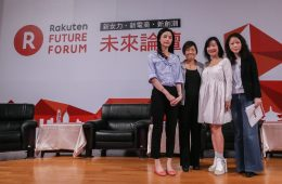 Rakuten Future Forum Taiwan
