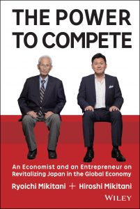 The Power to Compete book cover
