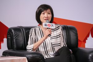 Helen Chiang, Research Director of IDC Taiwan