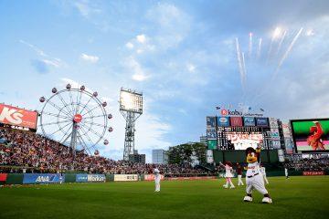 Rakuten Kobo Stadium Miyagi with Smile Glico Park in the background