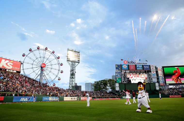 Rakuten Kobo Stadium Miyagi with Smile Glico Park in the background