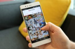 The Rakuten Gateway App