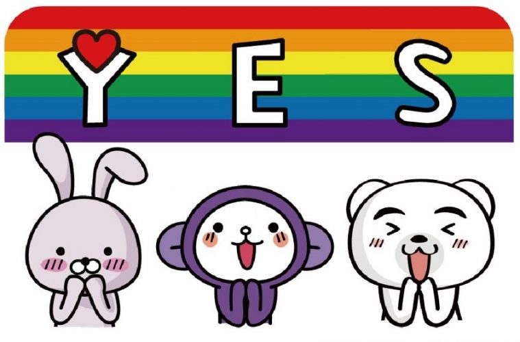 Rainbow-themed Viber sticker for LGBT equality in Japan