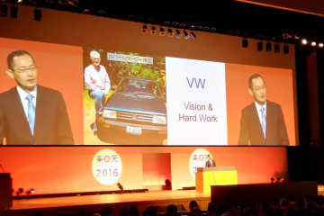 Dr Yamanaka giving the keynote speech at Rakuten Spring Conference 2016