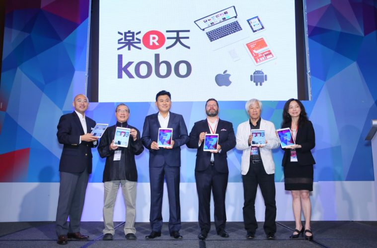 Kobo launches Taiwan eReading service