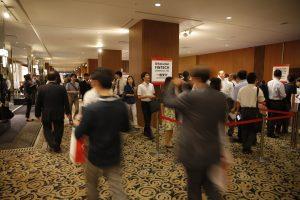 Rakuten FinTech Conference 2016