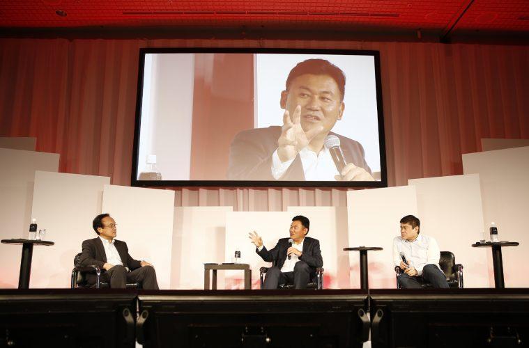 Hiroshi Mikitani, Joi Ito discuss the fintech revolution