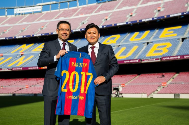 Rakuten is partnering with fc barcelona heres why the fc barcelona rakuten partnership will officially begin in 2017 stopboris Choice Image