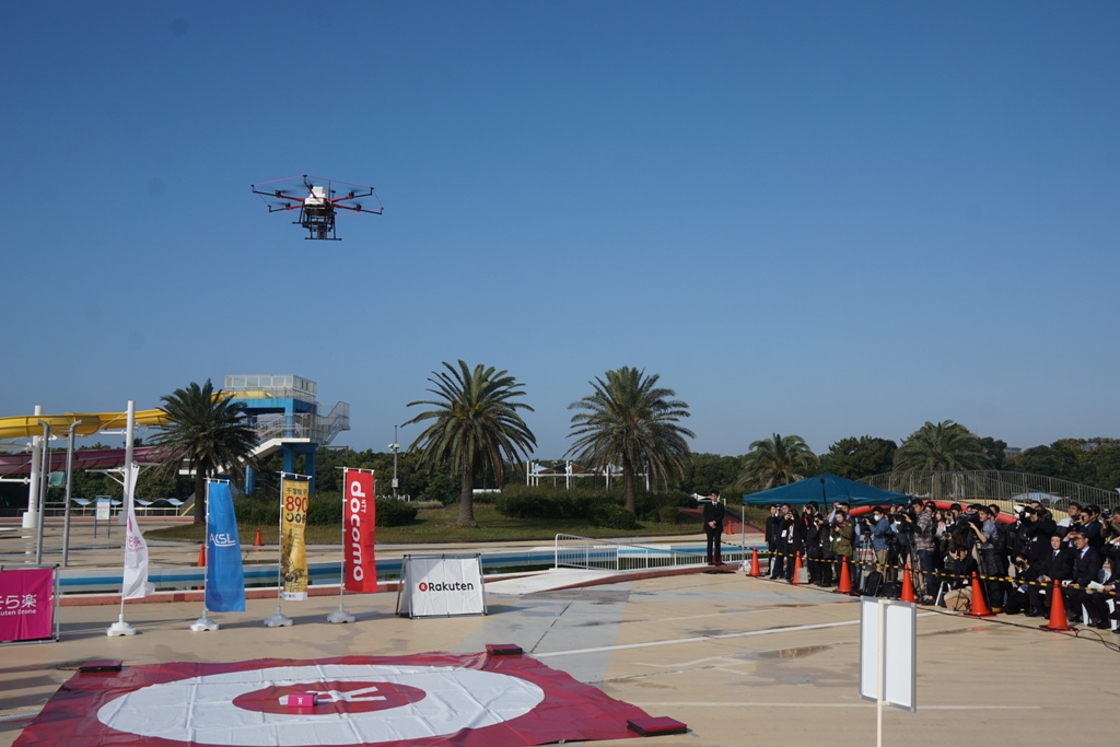 LTE drone control used in world-first delivery trial