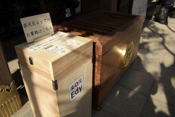 東京都・愛宕神社の賽銭箱の横に、1月4日限定で設置された「楽天Edy賽銭箱」