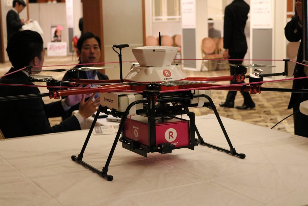 The Sora Raku drone even made an appearance at the conference.