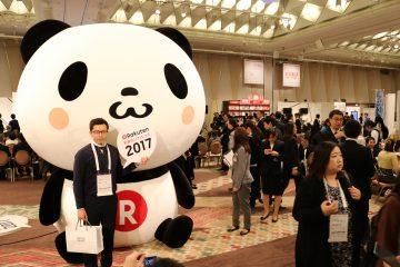 The giant Rakuten Panda that towered over everyone in the event hall of the Rakuten Ichiba New Year Conference 2017.