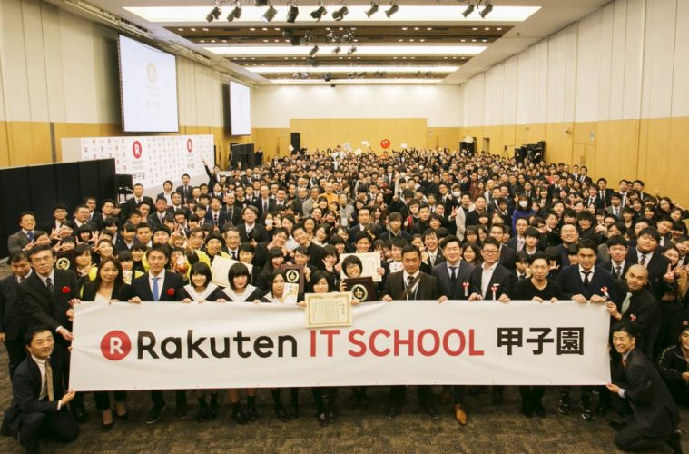 Rakuten IT School: Empowering the next generation of entrepreneurs