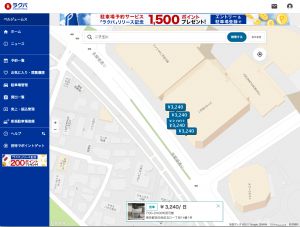 The top page of the Rakupa platform showing the parking spaces available in a particular area.