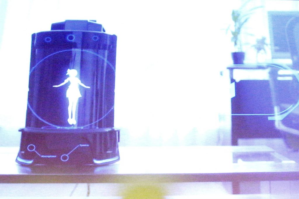 """Gatebox"" presented a holographic communication robot at last year's NEST Startup Challenge."