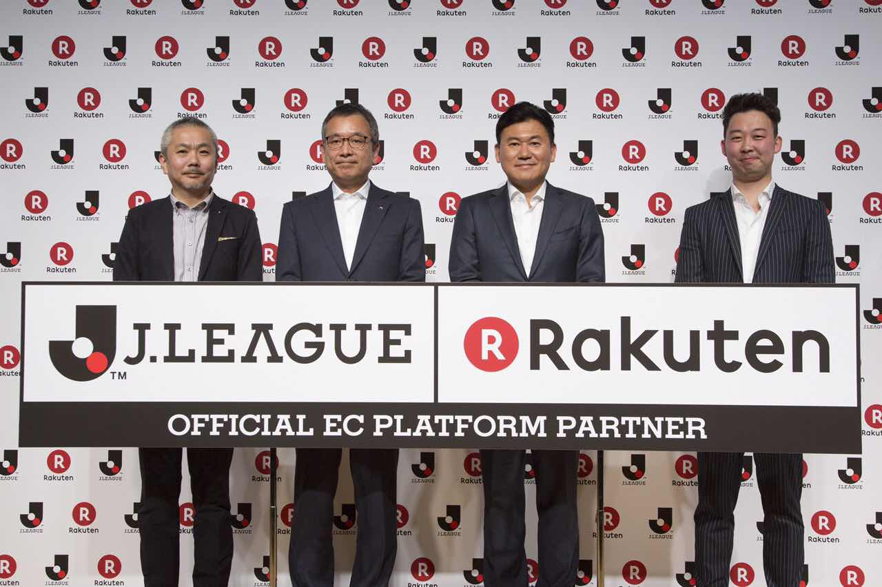 Rakuten partners with J.League on official online store