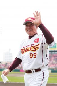 Masataka Nashida, Manager of the Tohoku Rakuten Golden Eagles (© Rakuten Eagles)