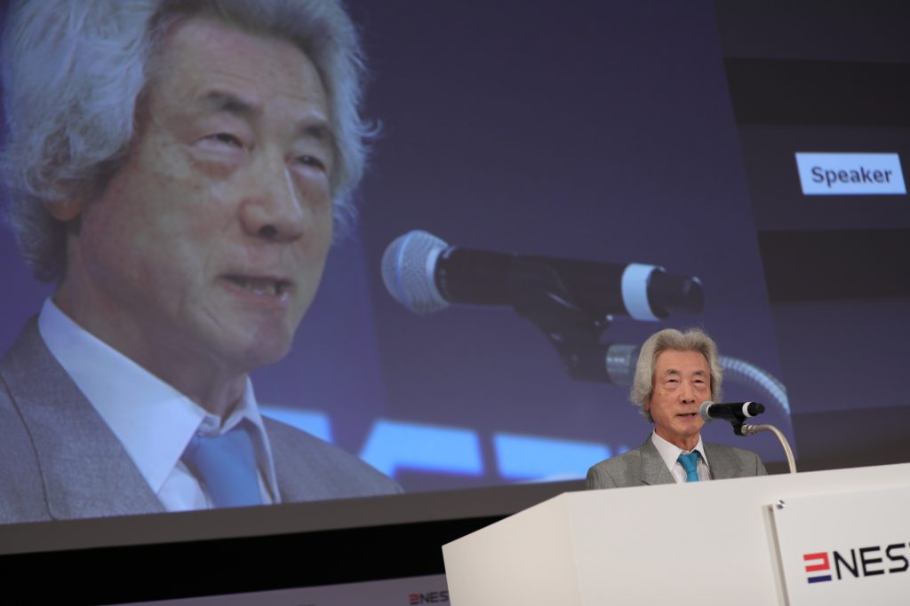 Former Japanese Prime Minister Junichiro Koizumi spoke about energy policy at NEST 2017.