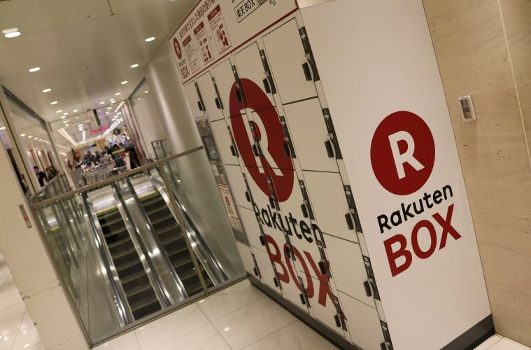 Earn shopping loyalty points for being at home? Rakuten and Japan Post alliance