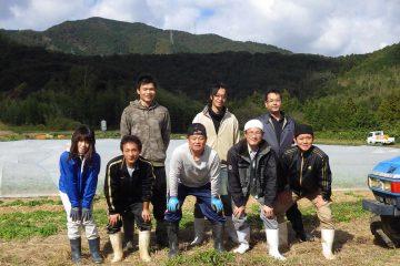 remote farming platform