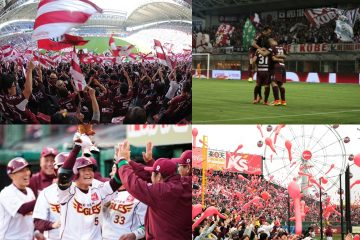 vissel_eagles02