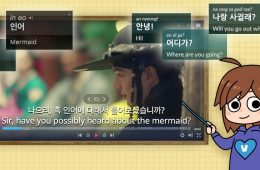 learn mode korean 1440x475