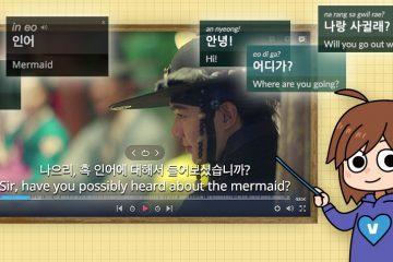 learn mode korean 1440x475