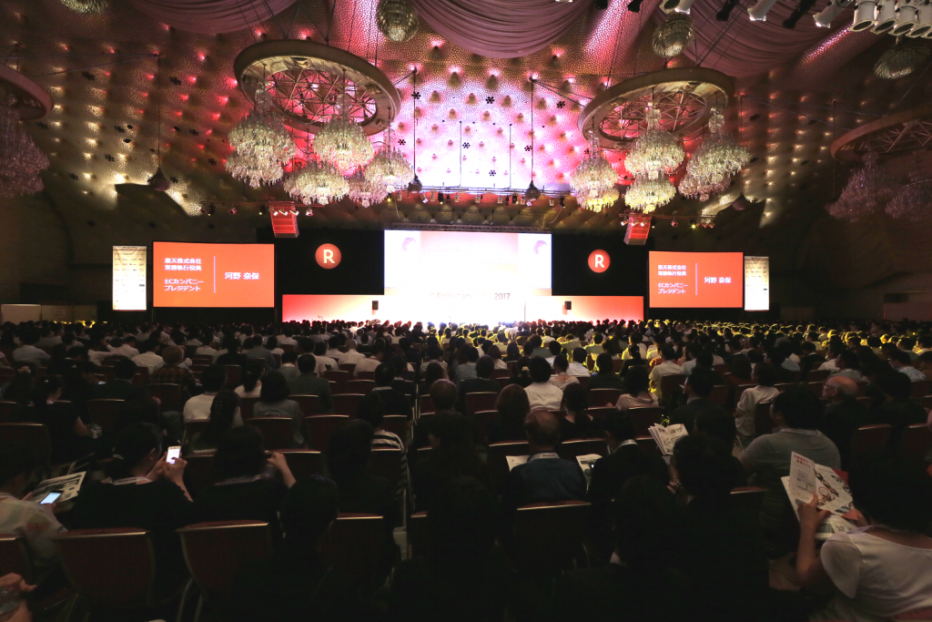 Merchants gather for a session in the main venue of the annual Rakuten EXPO