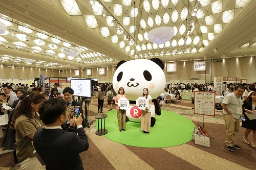Online merchants gather in person for Rakuten EXPO 2017