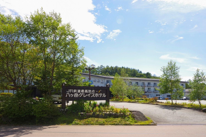 """自然に""""優しい""""電力活用!~「実質再生可能エネルギー100%」で運営される八ヶ岳のホテル~"""