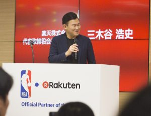 """Through this partnership with the NBA we hope to contribute to the further growth and development of basketball both in Japan and around the world,"" said Rakuten CEO Hiroshi ""Mickey"" Mikitani."