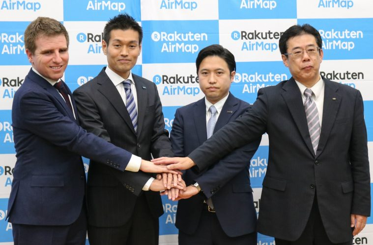 The AirMap app lets drone operators search for areas where drones can be flown, log their flight plans, view relevant regulations and check weather data such as wind speed and wind direction. Now available in Japanese, the app is being distributed locally by Rakuten AirMap, a joint venture established in March 2017 between Rakuten and the app's California-based developer, AirMap.