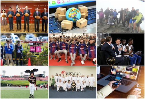 Drones, sports and the curious case of Mr. Kurowashi: Top posts of 2017