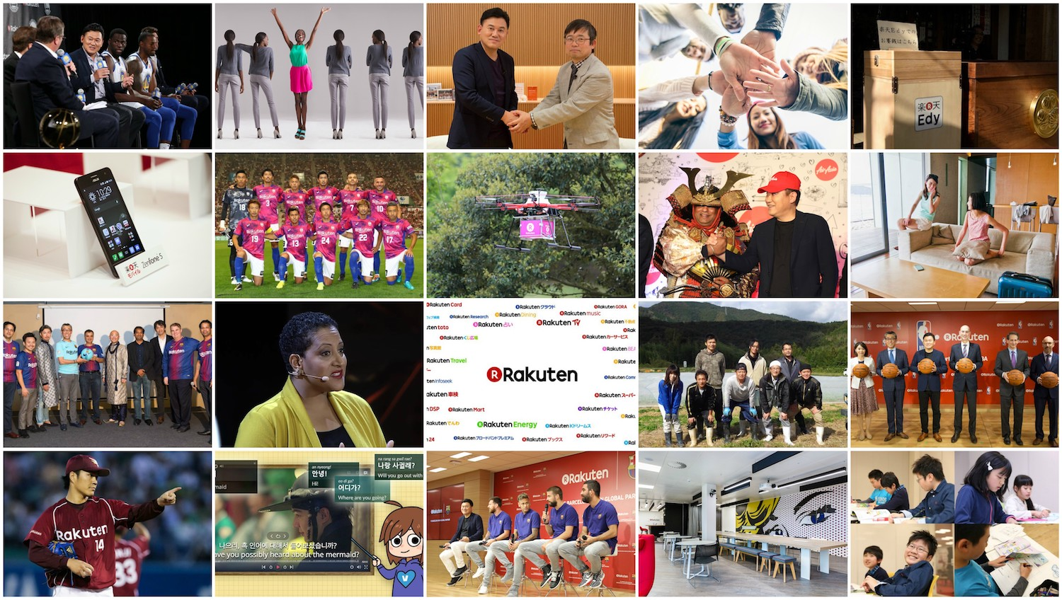 Rakuten's 20th year was one of the company's busiest – with groundbreaking partnerships with two of the world's highest profile sports teams being highlights.