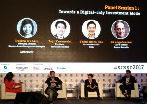 Rakuten Securities President Yuji Kusunoki (second from the left) on stage with other panelists at the SCxSC Digital Finance Conference 2017 in Malaysia.