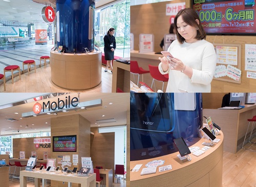 Rising star Rakuten Mobile is taking on Japan's telecom industry