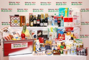 Rakuten Netsuper will offer a variety of fresh produce, ready-meal kits, and local gourmet products from merchants on the Rakuten Ichiba marketplace.