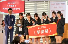 the 11th annual Rakuten IT School Championships were held at Rakuten Crimson House in Tokyo.