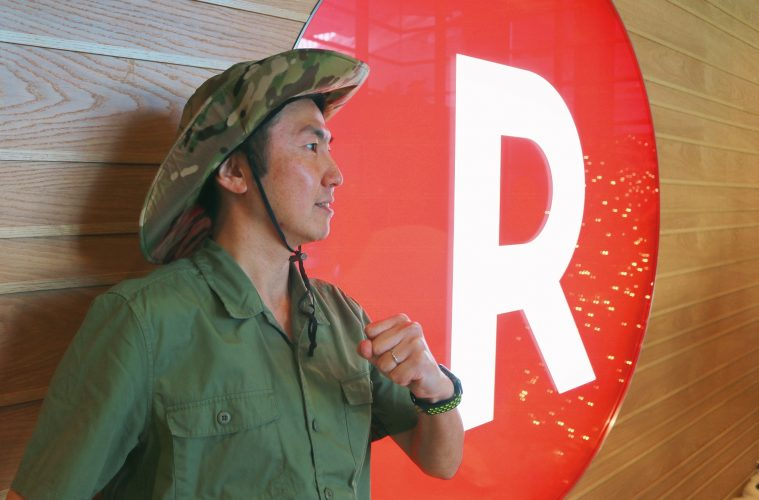 In a company as varied as Rakuten, there are bound to be a few interesting job titles floating around. But perhaps none as exciting as Trend Hunter.