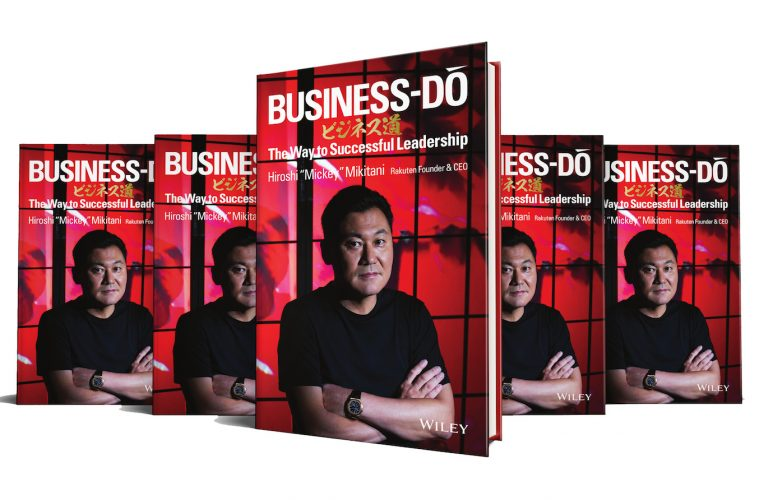 Business do a blueprint for success by hiroshi mickey mikitani business do a blueprint for success malvernweather