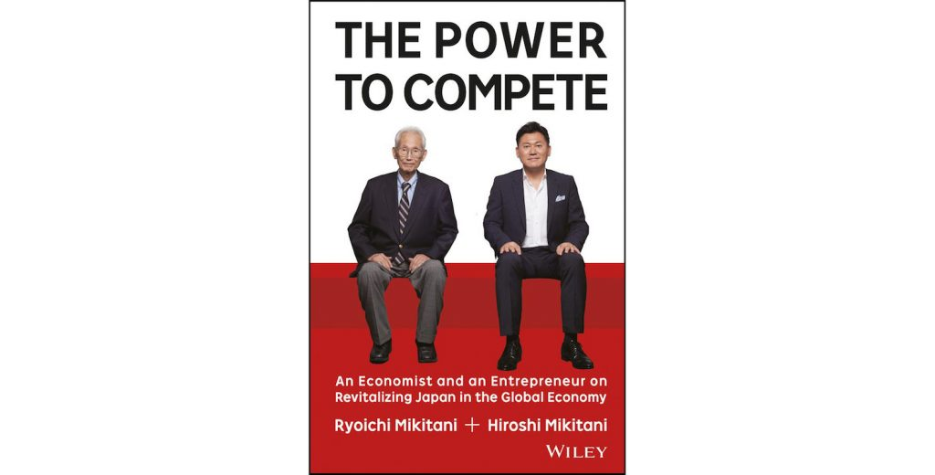 the-power-to-compete-rec